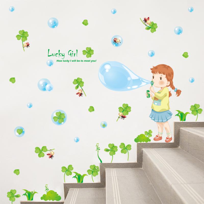 吹泡泡墙贴纸女孩卧室温馨床头可移除客厅背景墙装饰贴纸墙上贴画