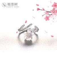 樱花开口银戒指女指环S925银创意个性手工食指戒女银饰品 白色 开口戒大小可调