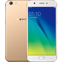 【当当自营】OPPO A57 全网通3GB+32GB版 金色 移动联通电信4G手机 双卡双待