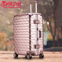白领公社 拉杆箱 男女学生老师商务旅行箱PC拉杆箱20寸24寸28寸万向轮行李箱登机箱 旅行箱