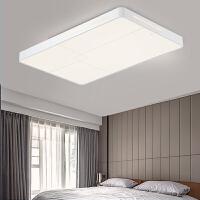 蜂之恋  LED吸顶灯长方形客厅灯卧室灯大气智能现代简约温亮灯饰