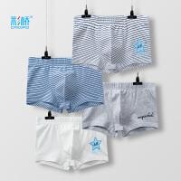 彩桥 A类四条装男童内裤纯棉平角裤儿童内裤