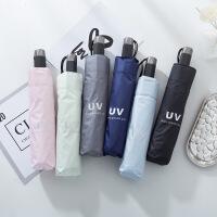 包邮 17年新款 创意三折全遮光黑胶防晒防紫外线遮阳伞晴雨两用折叠太阳伞女士