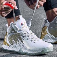安踏篮球鞋 2017新款高帮防滑耐磨训练鞋运动篮球战靴11731101