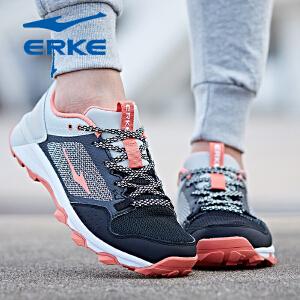 鸿星尔克erke运动鞋女鞋正品新款慢跑步鞋休闲鞋