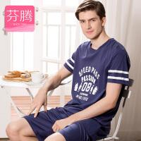芬腾睡衣男短袖夏季新款全棉字母短裤纯棉家居服套装