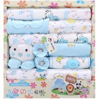 纯棉婴儿衣服新生儿礼盒春夏初生刚出生宝宝套装满月母婴用品
