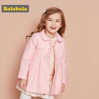巴拉巴拉童装女童外套小童宝宝风衣儿童秋装2017新款甜美公主外衣