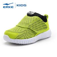 鸿星尔克(ERKE)童鞋透气网面儿童运动鞋魔术贴休闲运动鞋飞机鞋跑鞋