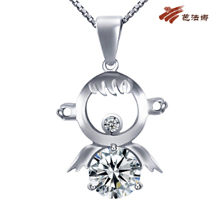 芭法娜 祈福宝宝 银镶合成立方氧化锆时尚可爱吊坠 送银项链一条