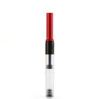凌美LAMY钢笔专用红头吸墨器德国原装进口 适用于ABC、狩猎、自信、恒星、喜悦