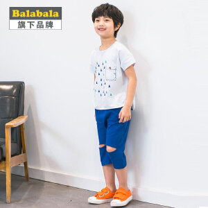 【6.26巴拉巴拉超级品牌日】巴拉巴拉旗下 巴帝巴帝男童夏季短袖套装2017新儿童韩风休闲套装