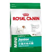 皇家宠物小型犬幼犬狗粮 MIJ31-2-10月龄 0.8kg