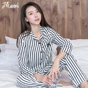 顶瓜瓜睡衣女春季新款棉质长袖黑白竖条纹女睡衣家居服套装