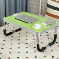 御目 电脑桌 笔记本电脑折叠桌床上用书桌懒人桌小桌子大学生宿舍简易学习桌书房创意家具