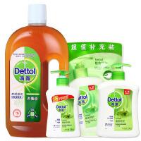 [当当自营] 滴露(Dettol)消毒液 750ml送洗手液200g 下单再送植物呵护洗手液500g+300g