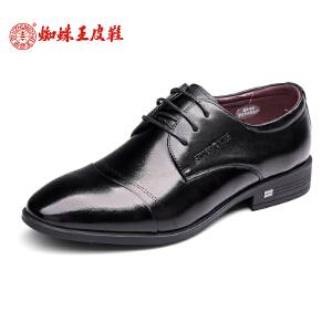 蜘蛛王男鞋2017春秋商务正装皮鞋男青年真皮英伦尖头潮鞋系带婚鞋