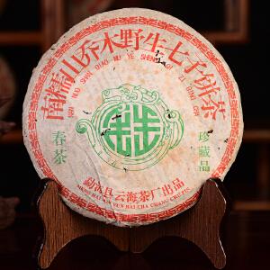 【两片拍】2006年云海茶厂早春饼古树生茶357克/片