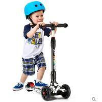 便携收纳加大加宽轮可升降滑滑车涂鸦四轮闪光儿童滑板车折叠踏板车