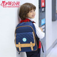 白领公社 双肩包 幼儿园男女学生儿童书包个性韩版风格纯色背包挎肩包休闲包牛津包 书包