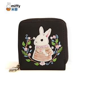 Miffy/米菲可爱拉链长款女士钱包学生小清新pu皮夹零钱夹
