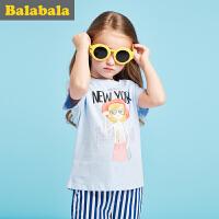 巴拉巴拉童装儿童短袖T恤女上衣2017夏装新款中大童女童打底衫夏
