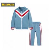 巴拉巴拉童装男童套装小童宝宝儿童两件套秋装2017新款校服长袖潮