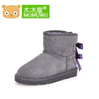 木木屋2016冬季新款儿童中筒靴保暖平跟棉鞋加厚防滑女童雪地靴