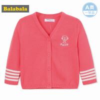 巴拉巴拉女婴儿毛衣童装线衣秋装2017新款小宝宝针织衫开衫A类女