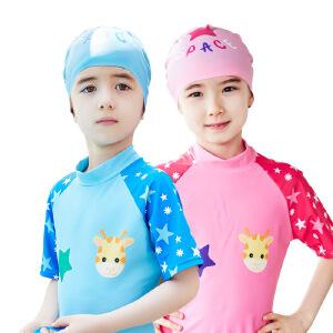 kocotree新款儿童泳帽防水小童中童大童分体男童女童硅胶防晒游泳帽子