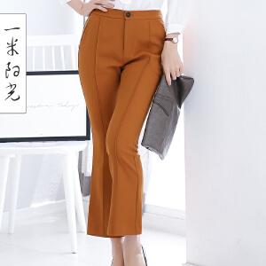 一米阳光 2017新款秋装韩版高腰裤喇叭裤女显瘦九分裤