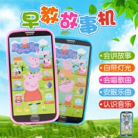 婴幼儿童玩具手机触屏0-6-12个月小猪佩奇音乐仿真电话玩具1-3岁