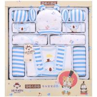 班杰威尔 纯棉婴儿衣服 新生儿礼盒母婴用品春夏初生满月宝宝套装 四季条纹款