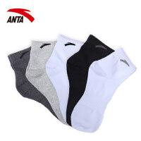 【安踏官方】安踏短袜 anta运动袜 吸汗保暖防臭组合五双装|99548301