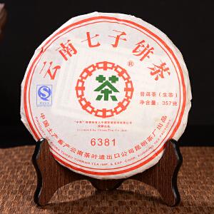 【14片一起拍;10年陈期老生茶】2007年中茶牌 6381 古树生茶 357克/片