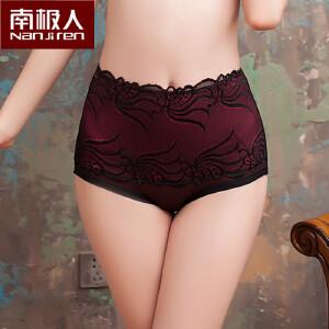 南极人 3条装 新品女士性感蕾丝边内裤 高腰收腹提臀暖宫女式三角内裤