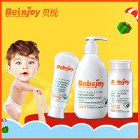 贝悦婴儿护肤品套装:洗发沐浴二合一+爽身粉+护臀膏  超值3件套