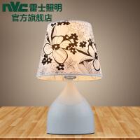 NVC 雷士照明 简约时尚台灯 布艺床头灯卧室灯灯饰灯具