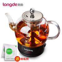 龙的LD-ZC10A煮茶器电热水壶玻璃 煮茶壶黑茶壶 自动蒸茶泡茶壶养生壶玻璃保温 普洱茶