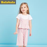 巴拉巴拉宝宝短袖套装女童衣服2017夏季新款小童儿童两件套半袖