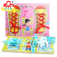 儿童木制双面多功能磁性拼图拼板早教益智男孩女孩玩具