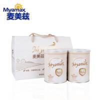 麦美兹荷兰进口有机全脂牛奶粉成人学生青少年中老年高钙无糖两罐装 海外购