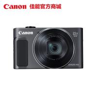 【佳能官方商城】Canon/佳能 PowerShot SX620 HS 数码相机