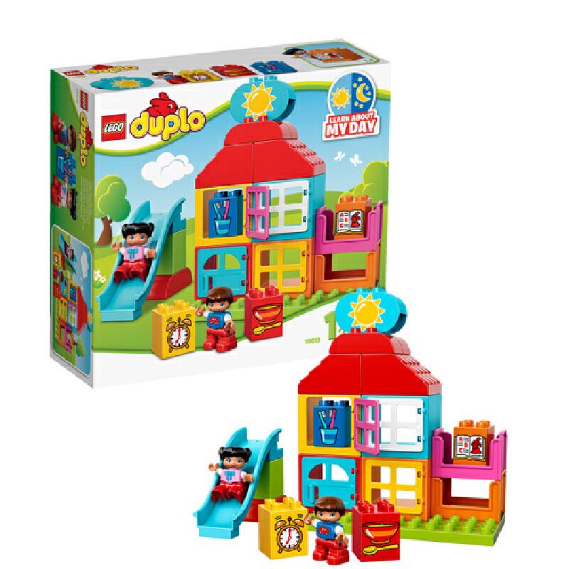 [当当自营]LEGO 乐高 duplo得宝系列 我的第一个玩乐之家 积木拼插儿童益智玩具 10616【当当自营】适合1.5-5岁,25pcs小颗粒积木