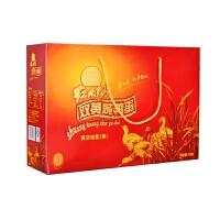 【江苏高邮馆】高邮特产红太阳双黄蛋76克10只装双黄咸鸭蛋礼盒装 包邮