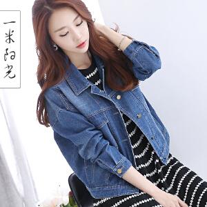 一米阳光 2017春装新款韩版宽松牛仔外套女短款休闲外套