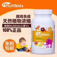 美国Multikids儿童维生素C咀嚼片 青少年天然维他命C水果VC120片