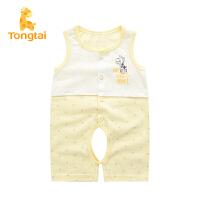 童泰新款夏季婴幼儿连身衣男女宝宝衣服新生儿无袖纯棉连体衣哈衣