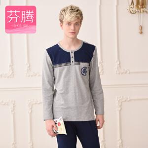 芬腾2016新款秋季男士睡衣长袖纯棉撞色韩版针织全棉家居服套装