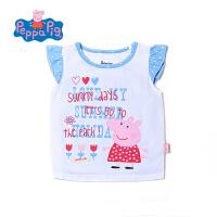 [满200减100]小猪佩奇授权童装女童夏装新款圆领纯棉小飞袖T恤童趣可爱小猪印花